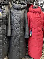 Демисезонный плащ-пальто женский Паола
