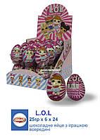 Шоколадное яйцо ЛОЛ 24 шт
