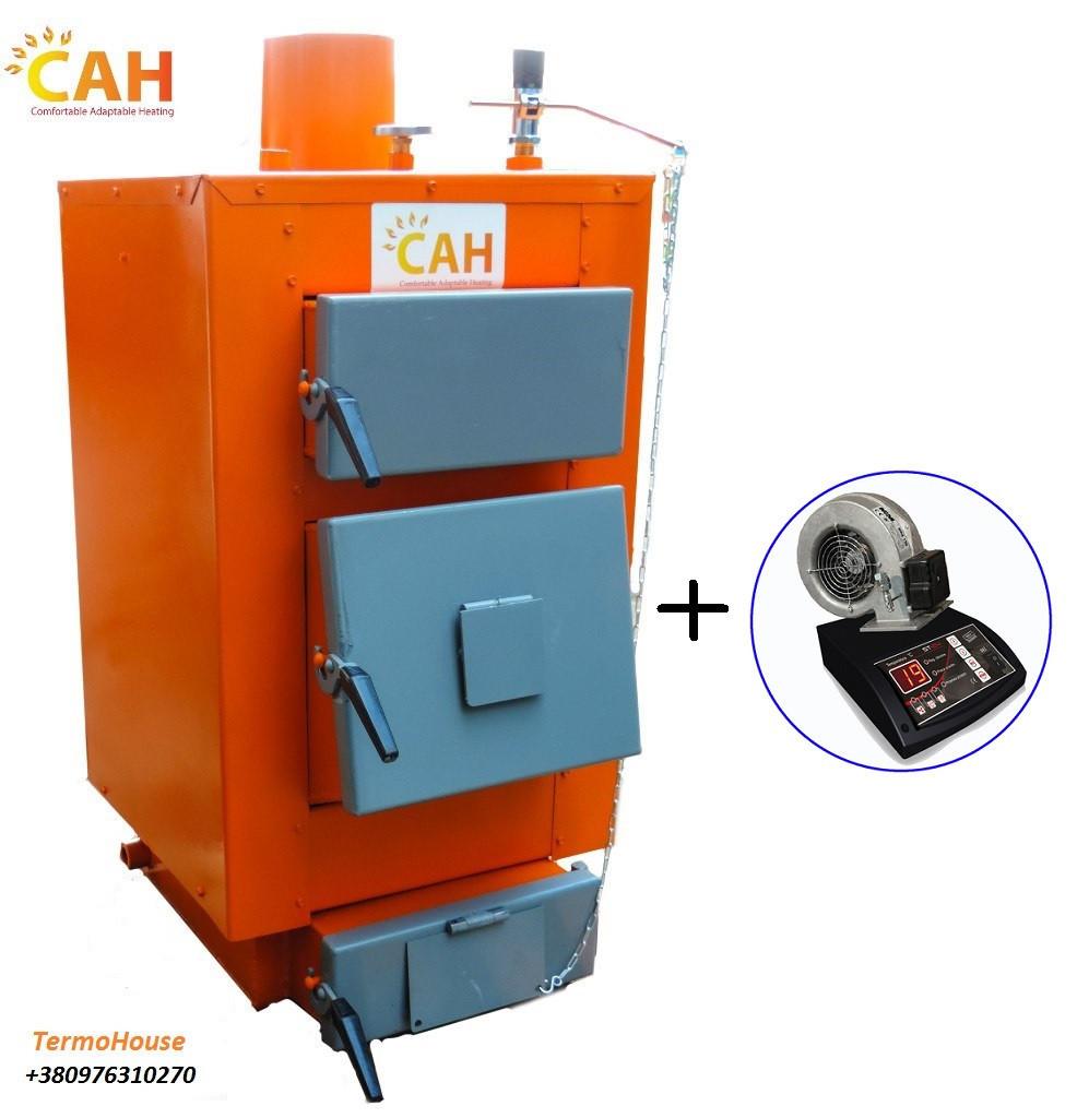Котел под дрова и уголь с автоматикой САН Эко-У-Т 10 (Усиленный сталь 4мм)