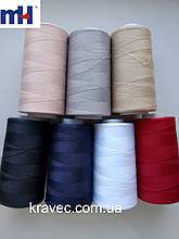 Набір швейних ниток для оверлока mH 40/2  намотка 4000ярдів