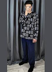 Мужская махровая пижама теплая домашняя зимняя кофта с брюками (велсофт)