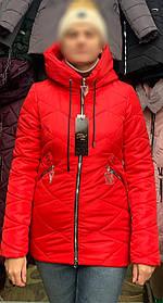 Куртка молодежная весенняя червона