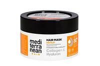 Маска для повреждённых волос Mediterranean Care Hair Mask Repair 250 ml