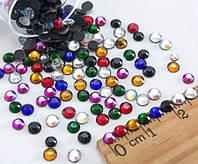 (10грамм ≈ 400шт) Стразы SS16 стеклянные (3,7-4мм) термоклеевые Цвета - МИКС