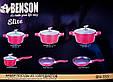 Набор посуды с утолщенными стенками - 10 предметов Benson BN-335, фото 8