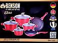 Набор посуды с утолщенными стенками - 10 предметов Benson BN-335, фото 9
