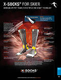 Термоноскі X-socks high tech for your feet розмір- 39-41, фото 4
