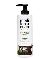 Молочко для тела Гардения Mediterranean Care Body Milk Gardenia 350 ml