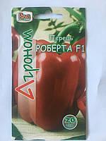 Семена Перец Роберта F1 20 семян