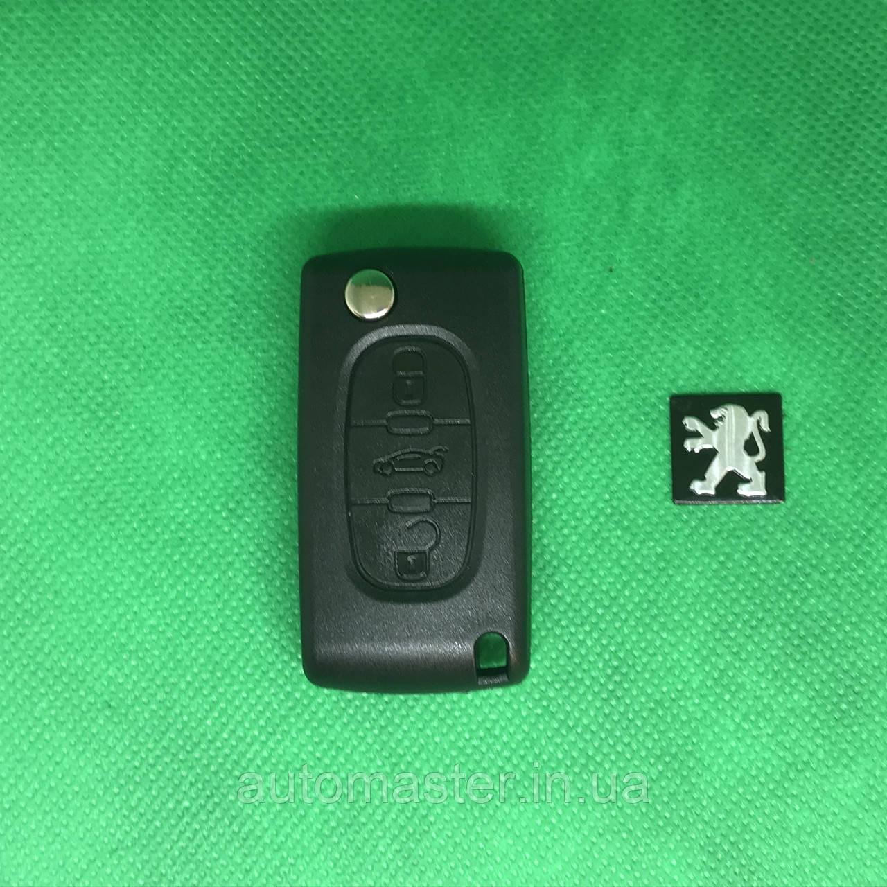 Ключ для PEUGEOT (Пежо) 407, 4007, 607  3 - кнопки с чипом ID46(7941)/433 FSK