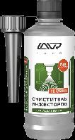 Очиститель инжекторов присадка в бензин (на 40-60л) LAVR 310мл