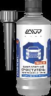 Комплексный очиститель топливной системы присадка в дизельное топливо (на 40-60л) LAVR 310мл