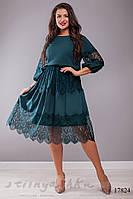 Большое нарядное платье с кружевом бутылка, фото 1