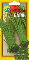Семена овощей Лук Батун, 1 г.