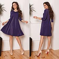 ЖІноче  люрексне плаття  , 3 кольори.Р-ри 42-58, фото 1