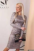 Шикарное платье в леопардовый принт  / S-6XL, ST-57035/