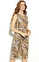 Платье Jatta Zaps. Коллекция весна-лето 2020., фото 1