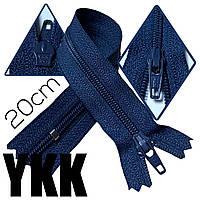 Молнии брючные YKK 20см №3 синие