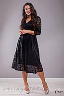 Большое гипюровое платье с декольте черное, фото 1