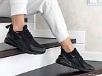 Женские кроссовки Nike Air Max 270 (черные) - Индонезия, фото 3