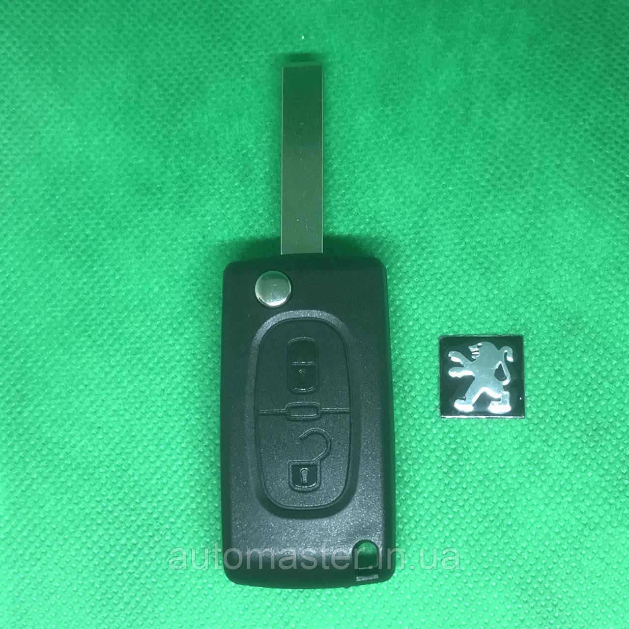 Ключ для PEUGEOT (Пежо) 207, 307, 308, 3008,407 2 - кнопки с чипом ID46(7961)/433MHZ
