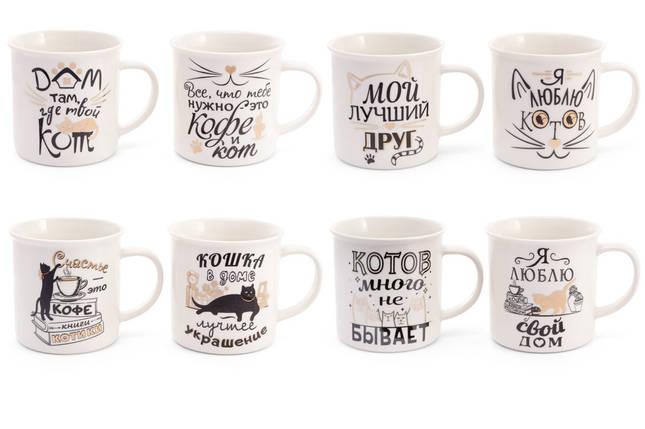 """Чашка 400мл """"Я люблю котов"""" BONADI 249-342, фото 2"""
