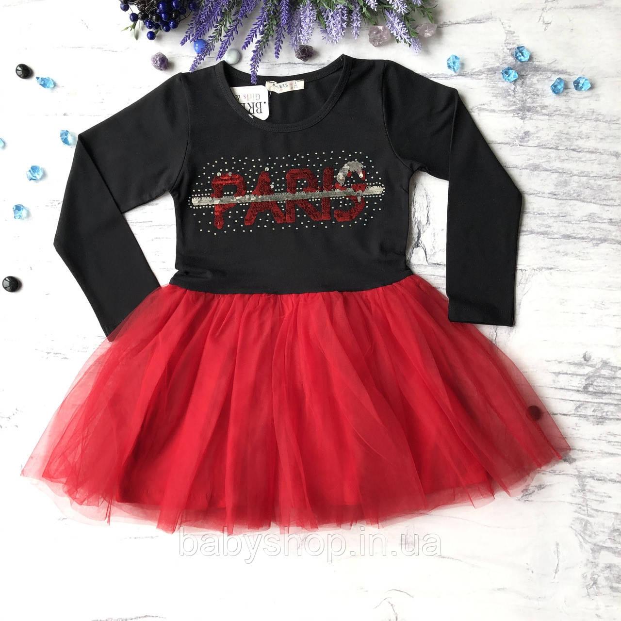 Детское платье на девочку Breeze 206 . Размер 128 см, 134 см, 140 см, 152 см