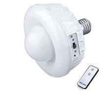 Энергосберегающая светодиодная лампа с аккумулятором функцией аварийного питания и пультом