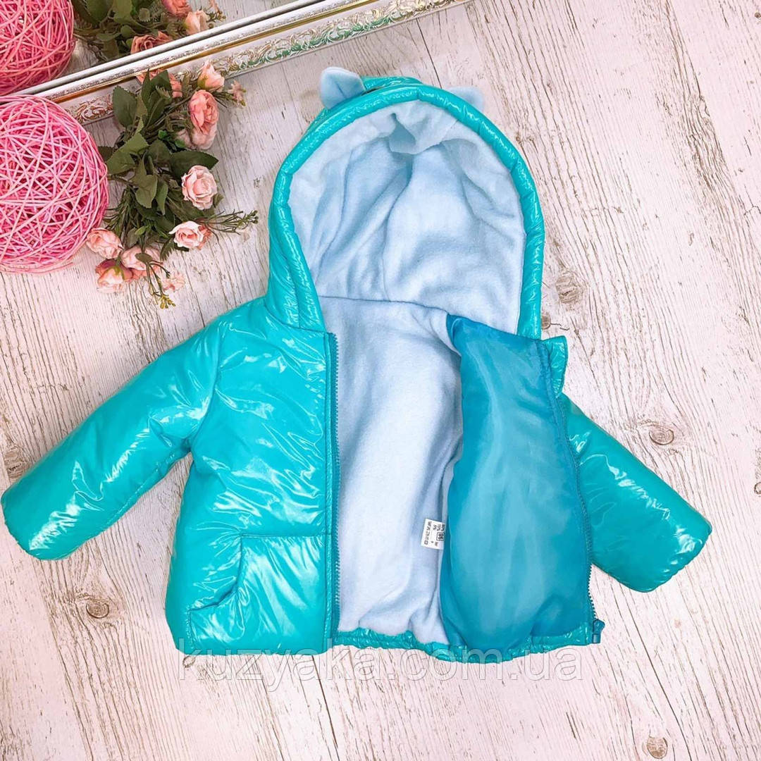 Детская демисезонная куртка Ушки на рост 92, 98 см