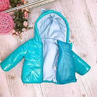Детская демисезонная куртка Ушки на рост 98 см