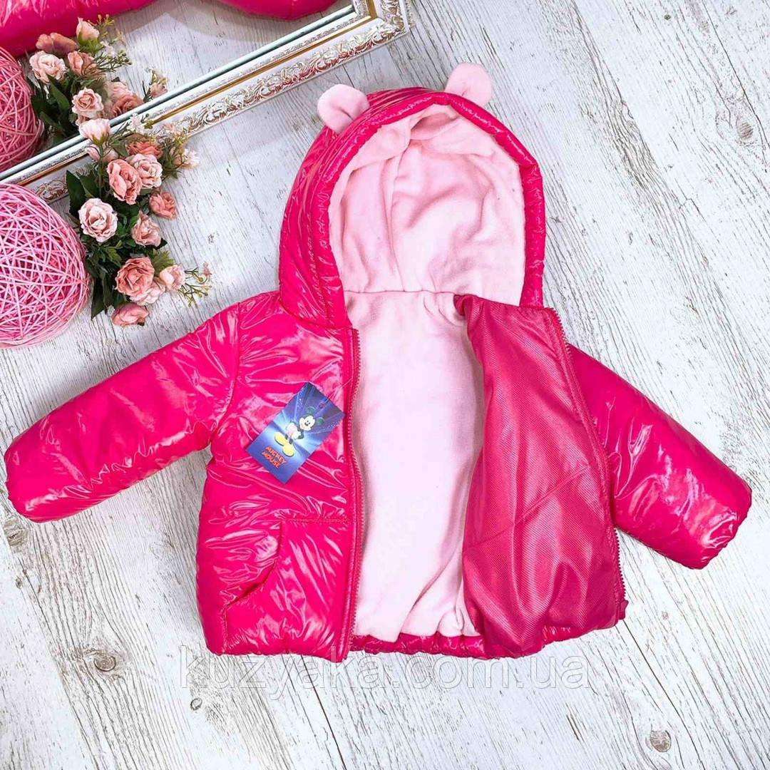Детская демисезонная куртка для девочки Ушки на рост 80-98 см