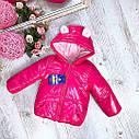 Детская демисезонная куртка для девочки Ушки на рост 80-98 см, фото 2