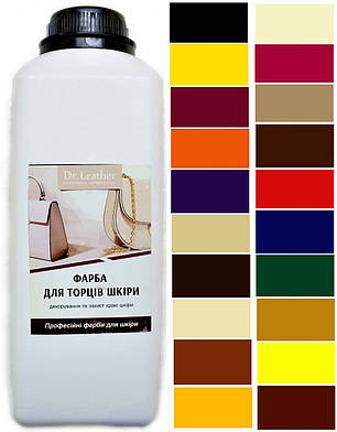 "Краска для уреза кожи 1л.""Dr.Leather"" Touch Up Pigment Бордовый, фото 2"
