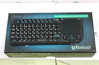 Клавиатура Rii RT-MWK02 Bluetooth анг/рус  для планшетов,Ipad,PSP,XBOX,тв-приставок,MID Харьков,Киев,Одесса, фото 2
