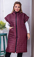 Жилетка - пальто женская молодежная большого размера  856578-1 бордовый