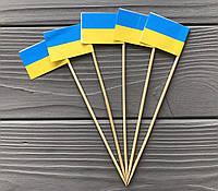 Флажок для бургера Ukraine ФБ3