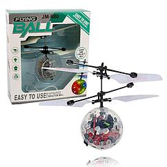 Літаючий світиться сенсорний шар вертоліт Sensor Flying Ball