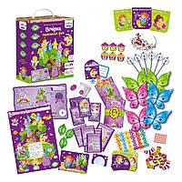 Набор для праздника Vladi Toys Вечеринка феечек  VT6010-04 ТМ: Vladi Toys