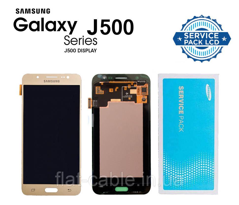 Дисплей + сенсор Samsung J500 Galaxy J5 Золотистый Оригинал 100% SERVICE PACK GH97-17667C