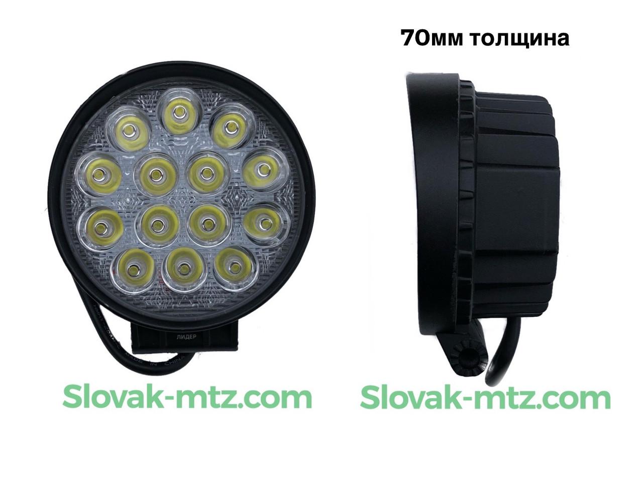 Светодиодная LED фара рабочая 42W/60° 42 Вт,.(3Вт*14ламп) Узкий луч