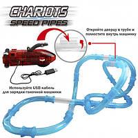Трубопроводные гонки Chariots Speed Pipes 27 деталей, пульт, гоночная машинка | Гоночная трасса, гонки в трубе