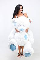 Мягкая игрушка большой плюшевый белый мишка Гриша 140см