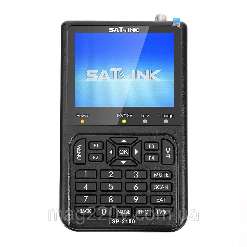 SATLINK SP 2100 HD прибор для настройки спутниковой антенны
