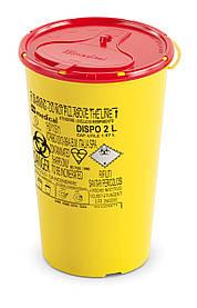 Контейнер для сбора иголок и медицинских отходов 2л