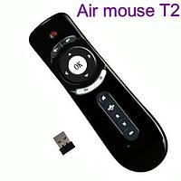 Пульт Гироскоп Air mouse T2, фото 1