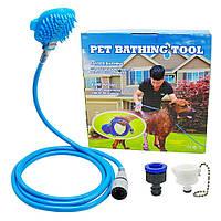 Щетка душ для купания собак RIAS Pet Bathing Tool