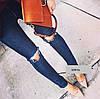 Женские джинсы 5270 Со