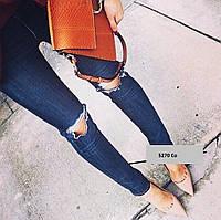 Женские джинсы 5270 Со, фото 1