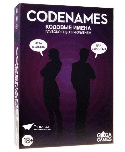 Настольная игра Кодовые имена. Глубоко под прикрытием