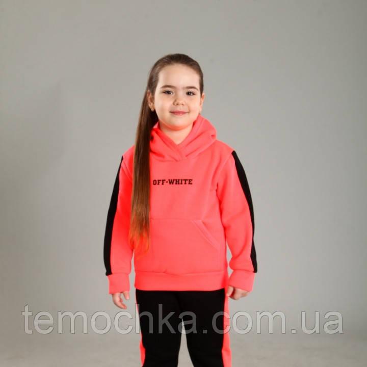 Спортивный костюм комплект штаны и кофта для девочки